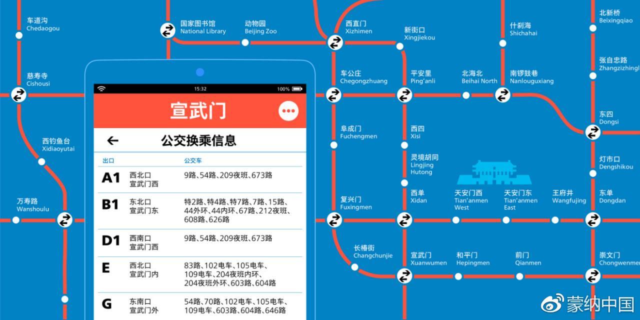 蒙纳最新中文字体:翔鹤黑体
